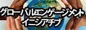 banner_gei.jpg